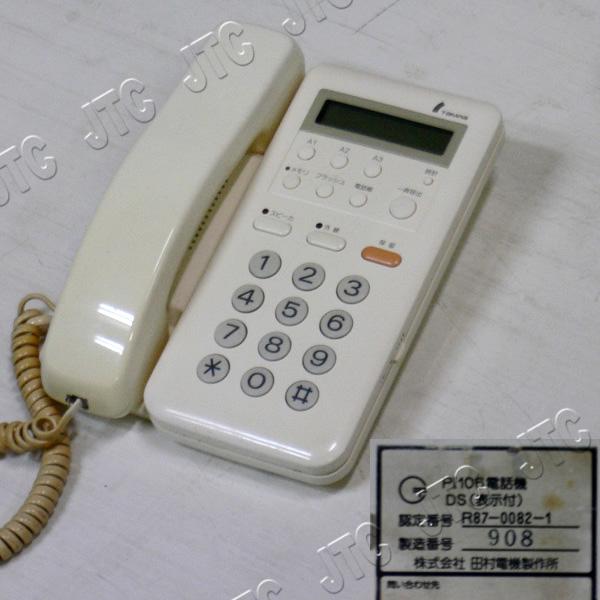 田村電機 PI106電話機DS(表示付)