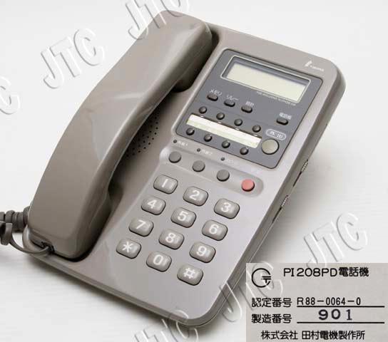 PI208PD電話機