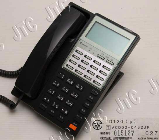 田村電機 TD120電話機(K) 表示付16釦電話機(黒)