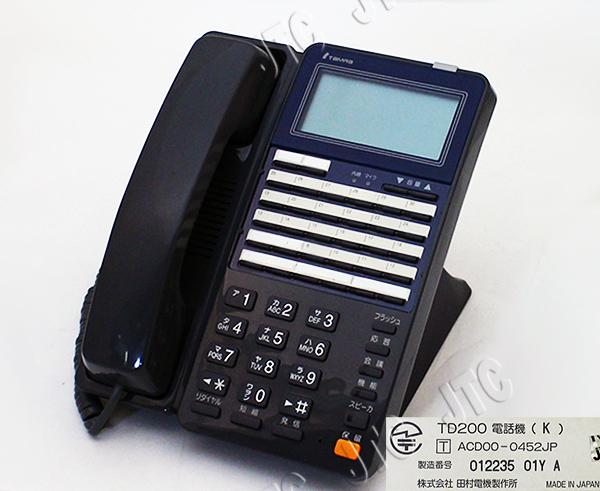TD200電話機(K) 表示付32釦電話機(黒)