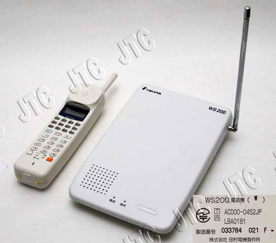 WS200電話機(W) アナログコードレス電話機