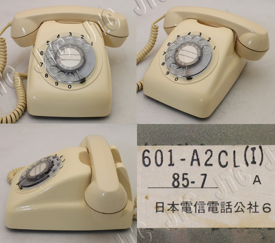 日本電電公社 601-A2CL(I) 85-7 A