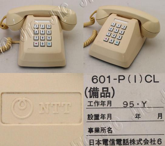 NTT 601-P (I) CL