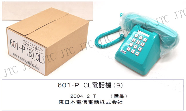 601-P CL電話機(B) ライトブルー