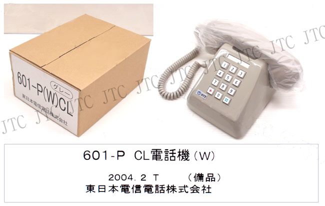 601-P CL電話機(W) グレー
