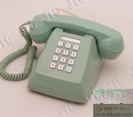 NTT 601-P 電話機(G) グリーン