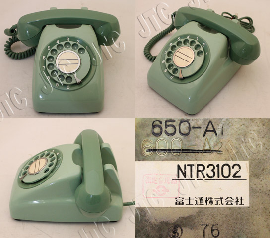 富士通 650-A1 NTR3102