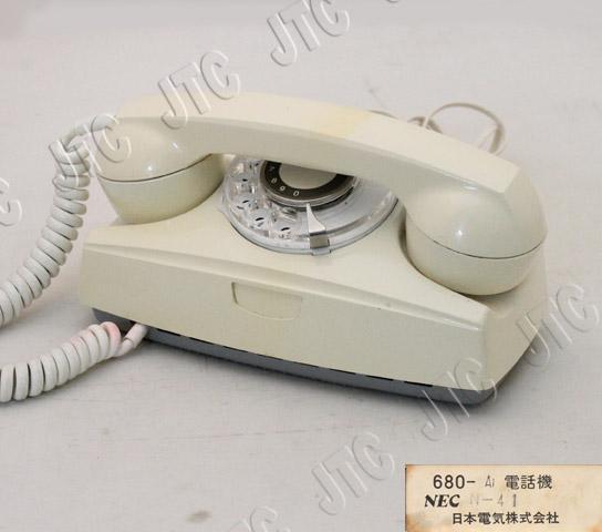 NEC 680-A1 電話機 N-41/ヨコタイプ