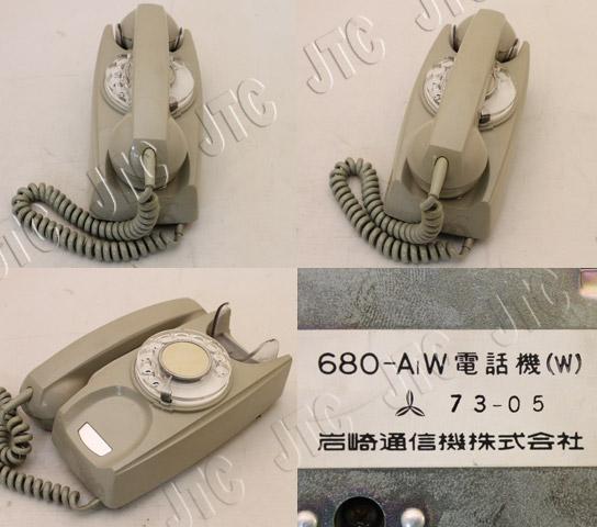 岩崎通信 680-A1W電話機(W) 壁掛けタイプ
