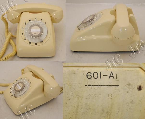 NEC 601-A1 81 ベル調
