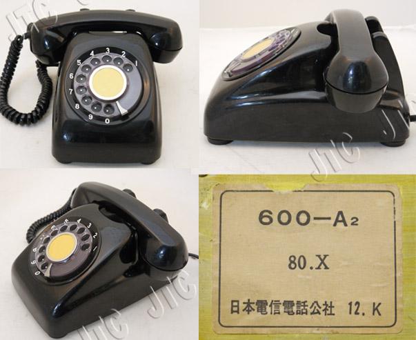 日本電信電話公社 600-A2 80.X 12K