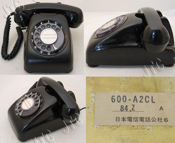 日本電信電話公社 600-A2CL 84.Z A 6