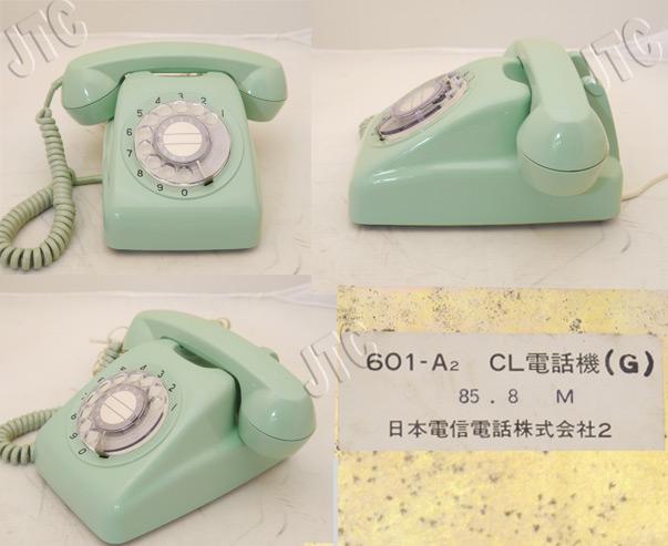 NTT 601-A2 CL電話機(G)85.8 M