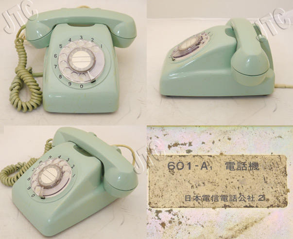 日本電信電話公社 601-A2 グリーン