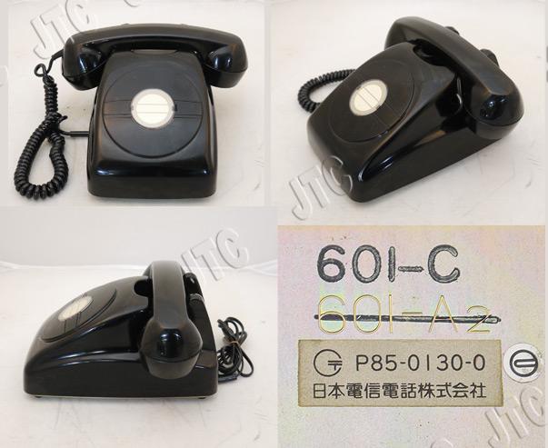 601-C 電話機 内線用電話機 P85-0130-0
