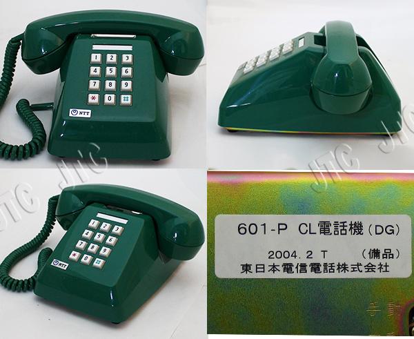 601-P CL電話機(DG) グリーン(箱入り中古美品)
