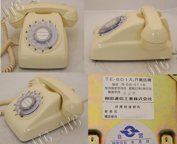 神田通信工業 B-56-0116 TE-601A2R電話機