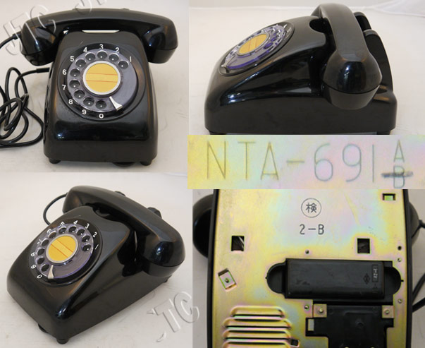 NTA-691 A 2-B
