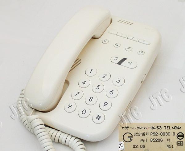 NTT 単独電話機 ハウディ・クローバーホンS3-TEL(CW)