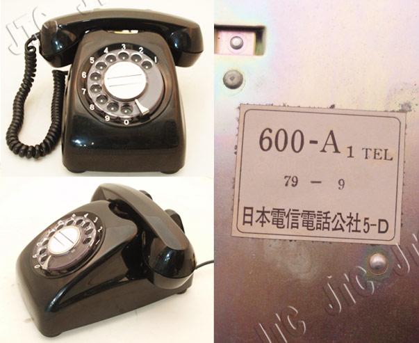 日本電信電話公社 600-A1 TEL 79-9