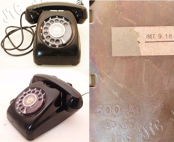 NEC 600-A1 67