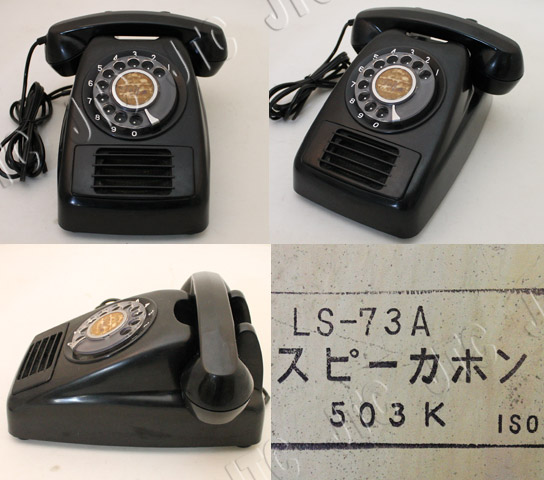 LS-73A スピーカホン 503K ISO
