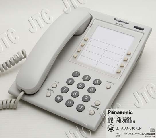 パナソニック(Panasonic) VB-E504 PBX用電話機