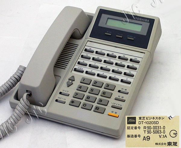 東芝ビジネスホン DKTS DT-1020SD