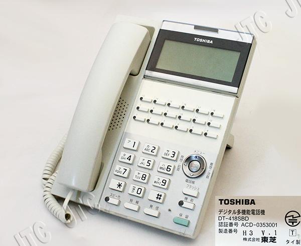 東芝 DT-418SBD デジタル多機能電話機