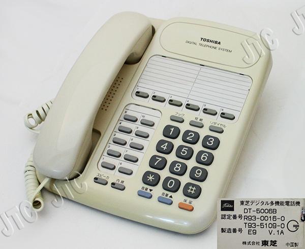 東芝デジタル多機能電話機 DT-5006B 6釦標準電話機