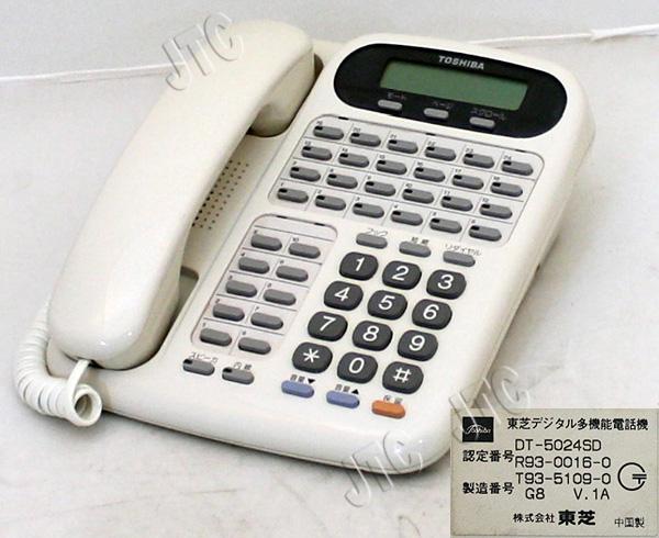 東芝デジタル多機能電話機 DT-5024SD 24釦表示付電話機