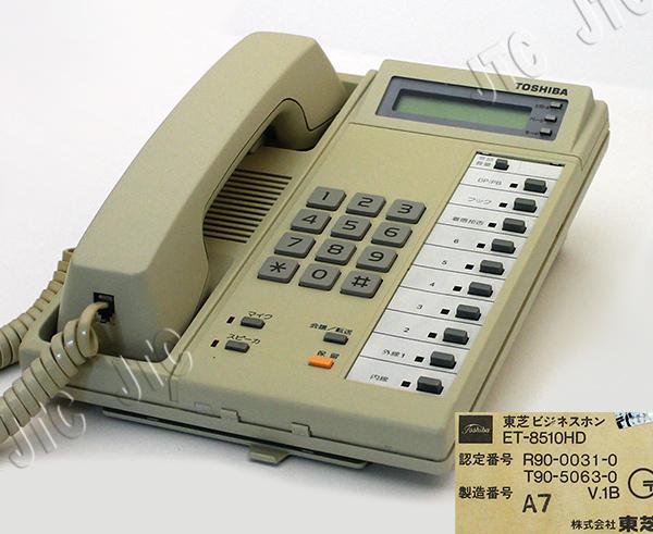 東芝ビジネスホン DKTS ET-8510HD