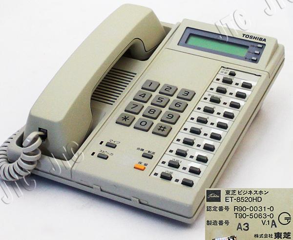 東芝ビジネスホン DKTS ET-8520HD