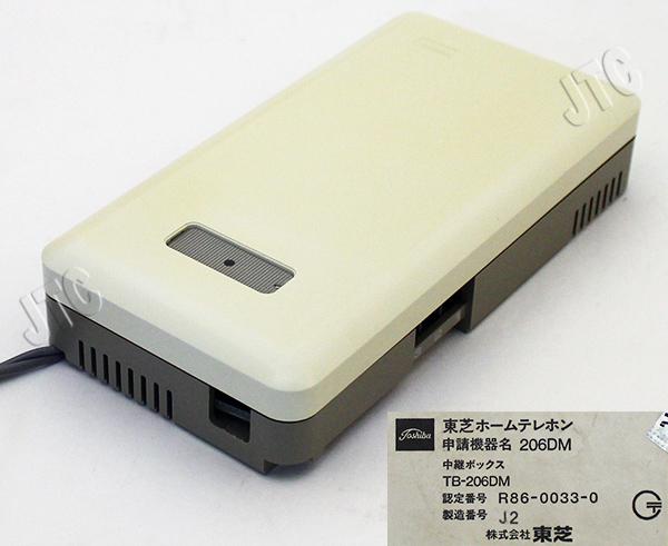 東芝 TB-206DM 中継ボックス