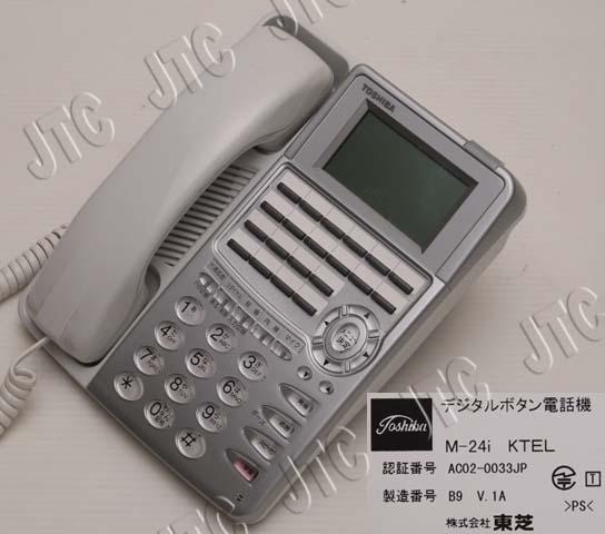 東芝 M-24i KTEL デジタルボタン電話機