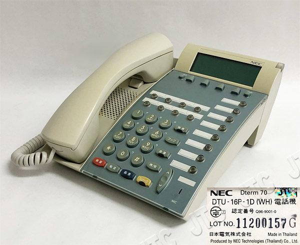 NEC DTU-16P-1D(WH) 16ボタン表示付停電用電話機