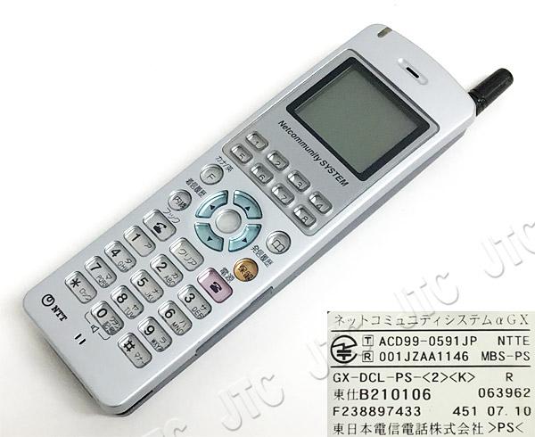 NTT GX-DCL-PS-(2)(K) デジタルコードレス電話機