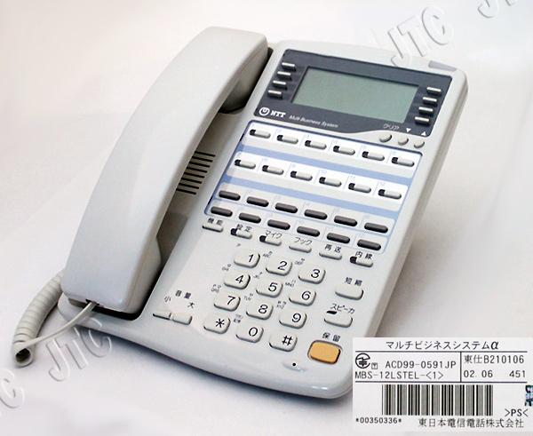 NTT MBS-12LSTEL-(1) 12外線スター標準電話機