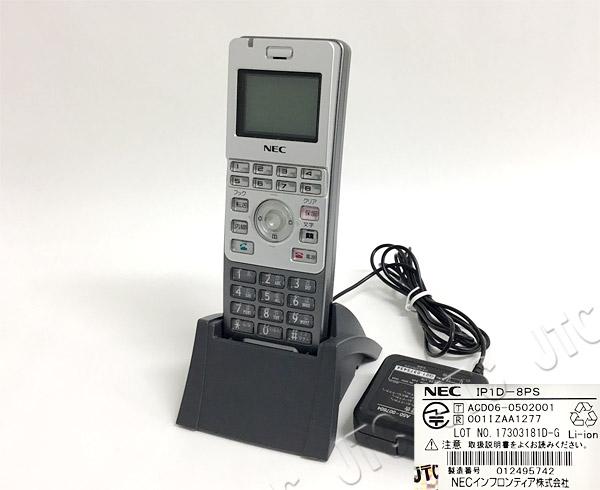 NEC IP1D-8PS デジタルコードレス電話機