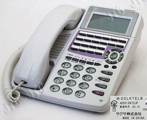 SAXA M-20LKTELB バックライト付き10桁漢字電話機