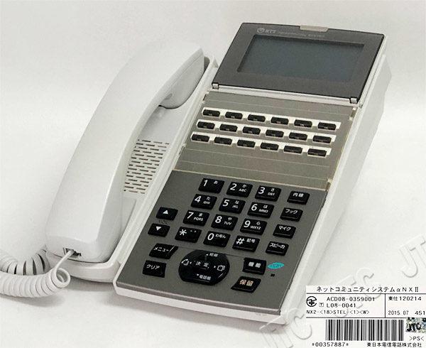 NTT NX2-(18)STEL-(1)(W) 18ボタン標準スター電話機 (白)