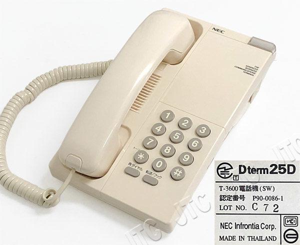 NEC T-3600電話機(SW)