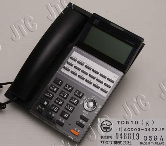 サクサ(SAXA) TD510(K) 漢字表示チルトディスプレイ18ボタン電話機