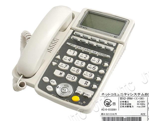 NTT BX2-IRM-(1)(W) BX2-ISDN主装置内蔵電話機-「1」(白)