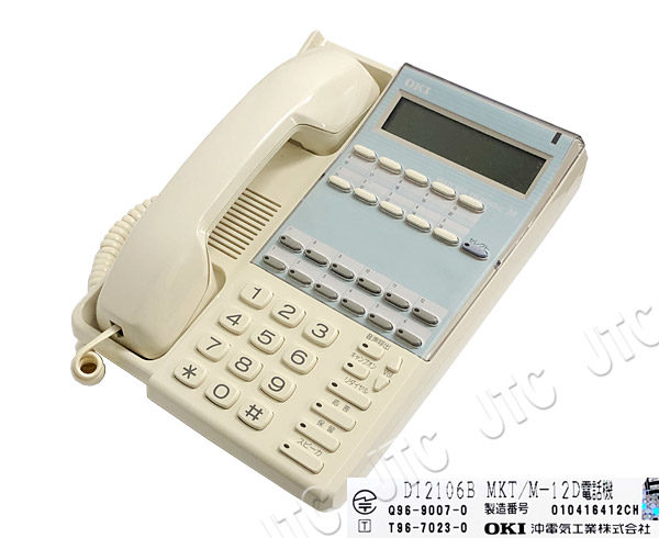 OKI 沖 DI2106B MKT/M-12D電話機