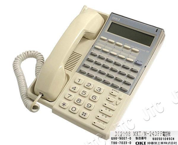 沖 DI2108 MKT/M-24DPF電話機 OKI 24ボタン表示付アナログ停電用電話機