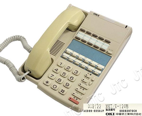 沖 DI2122 MKT/E-12S OKI 12回線用標準電話機