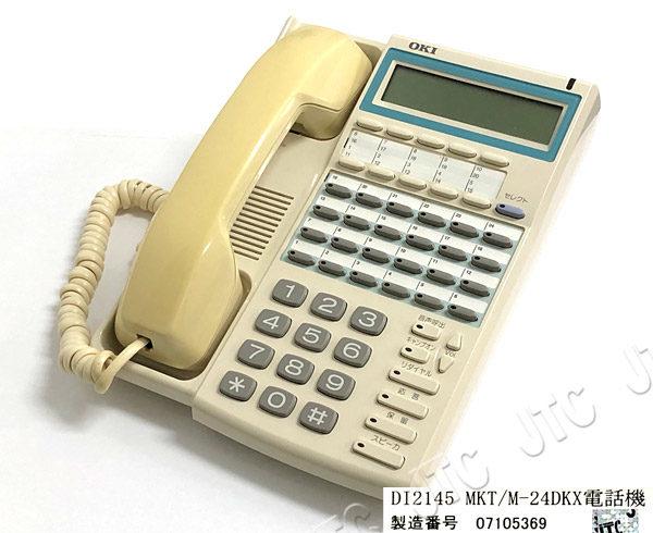 沖 DI2145 MKT/M-24DKX OKI 24ボタン電話機