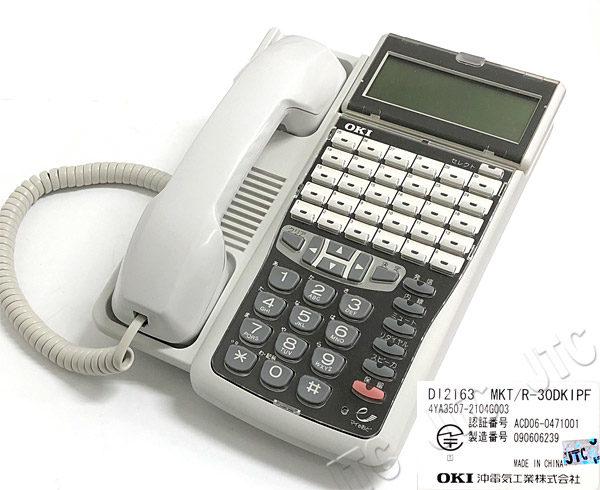 沖 DI2163 MKT/R-30DKIPF OKI 漢字ディスプレー(チルト機構付4行表示)付き多機能電話機