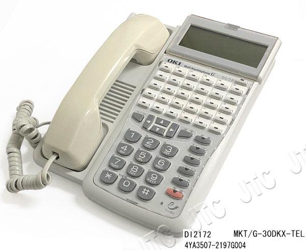 沖 DI2172 MKT/G-30DKX-TEL OKI MKT/G-30釦標準電話機 DSSコンソール対応